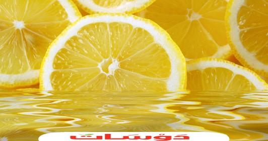 الغثيان كابوس السفر والليمون هو الحل