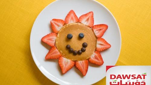وجبة الافطار همسة صباح مشرق وابتسامة سعيدة للعائلة